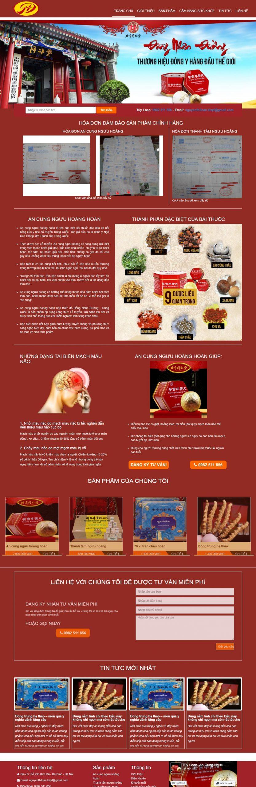 Website An cung ngưu hoàng hoàn